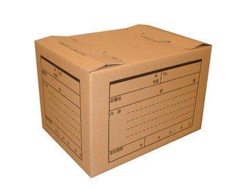 文書保存箱 A4/B4対応【10個セット】クラフトテープ不要【ダンボール雑貨】