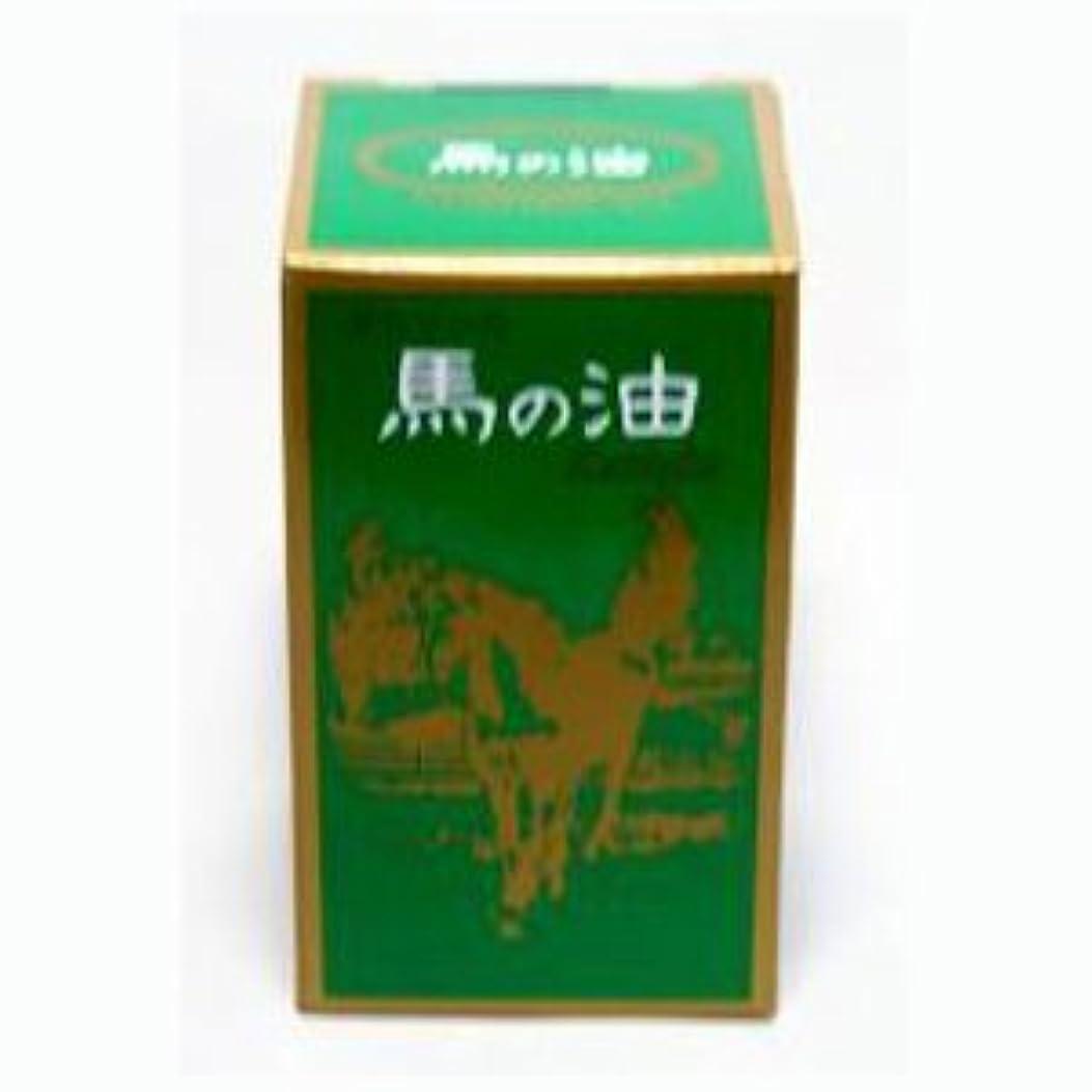 奴隷対応するヤギホウリン 馬の油 カンタカ 65ml