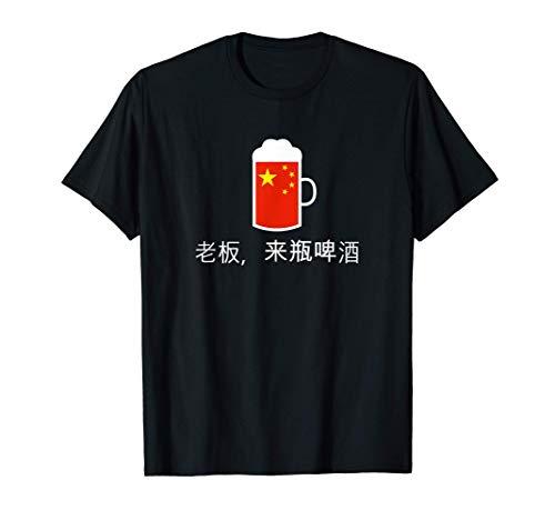 (In) Birra per favore in Cinese Cina Bevitore di Birra Maglietta