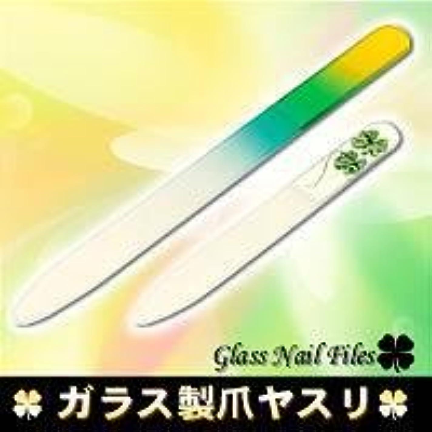 適合したい医薬ガラス製爪ヤスリ 大小セット