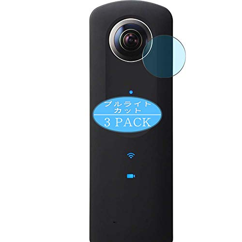 [3 Pack] Synvy Anti Blue Light Screen Protector, Compatible with RICOH THETA S TPU Film Protectors [Not Tempered Glass]