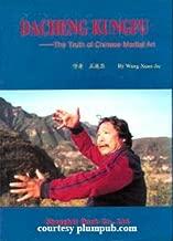 Da Cheng Kung Fu