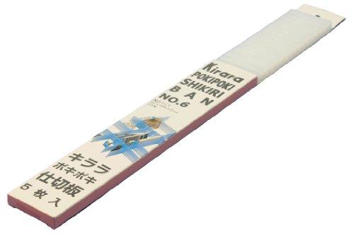 蝶プラ工業 キララ ポキポキ 仕切板  No.6  ナチュラル 623470