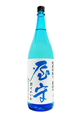 日本酒 屋守 おくのかみ 中取り 純米 直汲み 無調整生酒 1800ml 【豊島屋酒造】