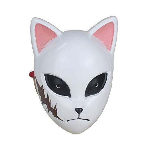 WSJMJ Demon Slayer Kimetsu No Yaiba Maske Cosplay Requisiten Maskeradendekorationen,Geeignet Für Halloween, Geburtstagsfeier, Party, Cosplay,B
