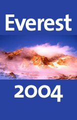 Everest 3/29/04 - Tengboche Monastery cover art