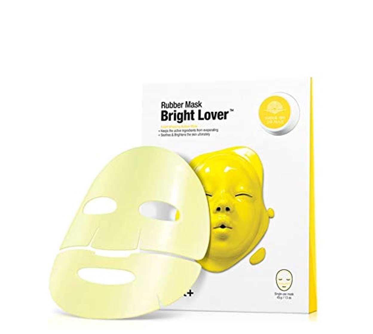 尋ねるやさしくメロドラマDr. Jart Dermask Rubber Mask 1.5oz 1pcs (Bright Lover)