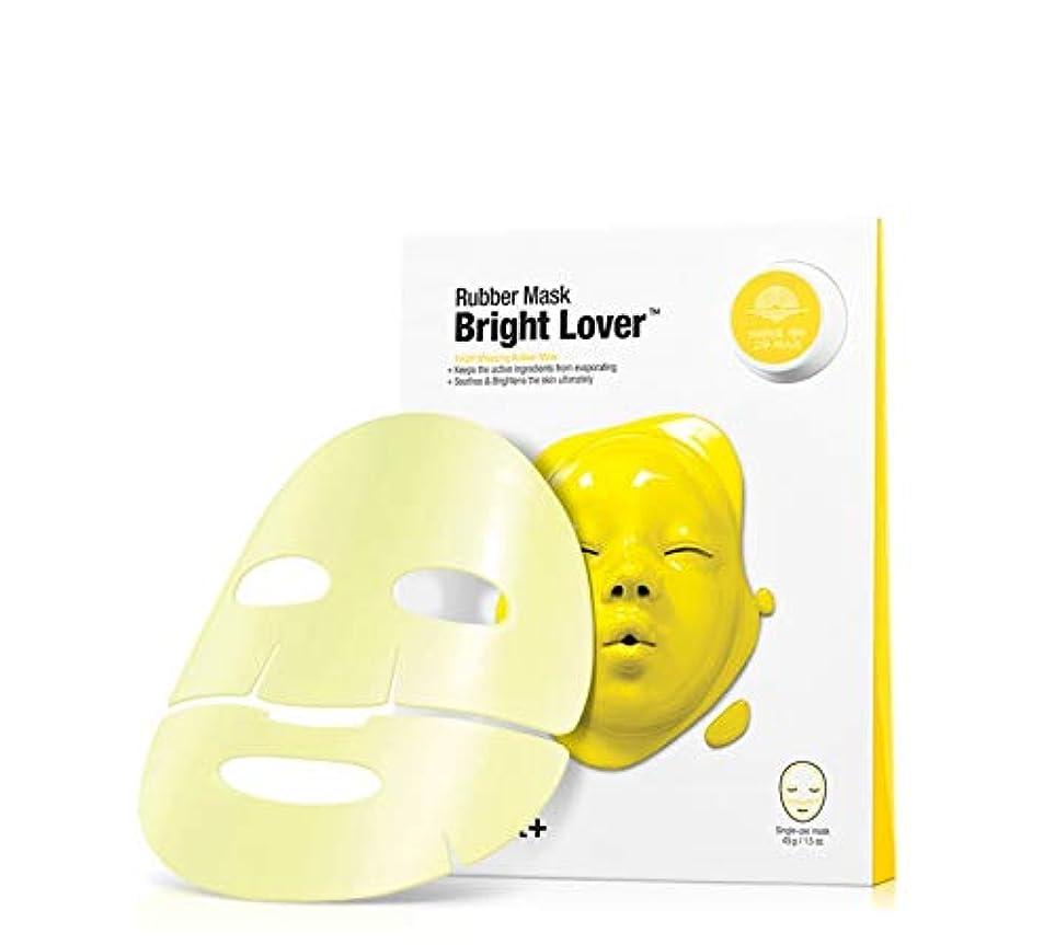 転倒滞在ポップDr. Jart Dermask Rubber Mask 1.5oz 1pcs (Bright Lover)