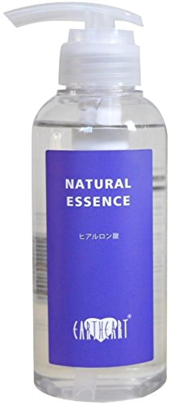 松の木言語結晶EARTHEART ナチュラルエッセンス ◆300mlお徳用サイズ◆