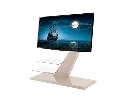 Meuble TV Design - Cappuccino