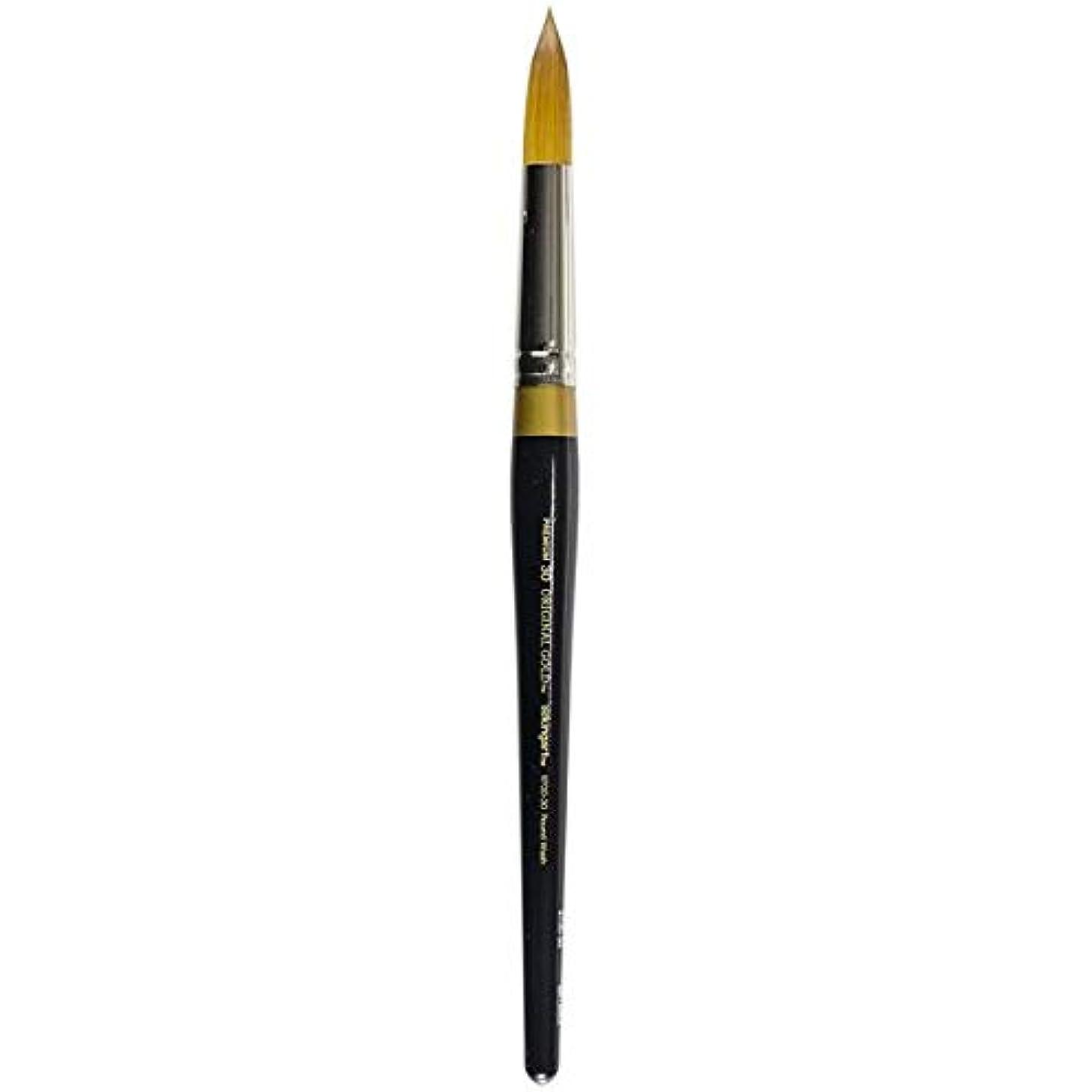 KINGART Original Gold 9700-26, Premium Artist Brush, Golden TAKLON Round WASH-Size: 26, Black