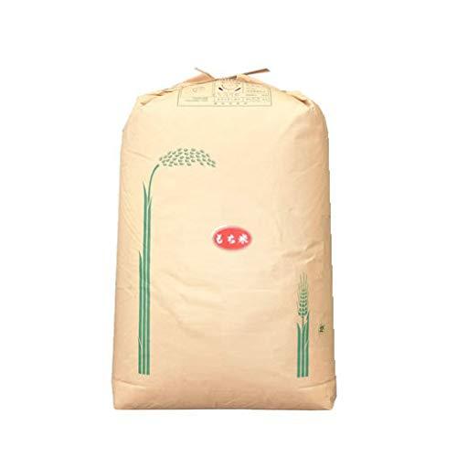 山梨県産 無洗米 白米 最高級もち米 こがねもち 30kg 令和2年産