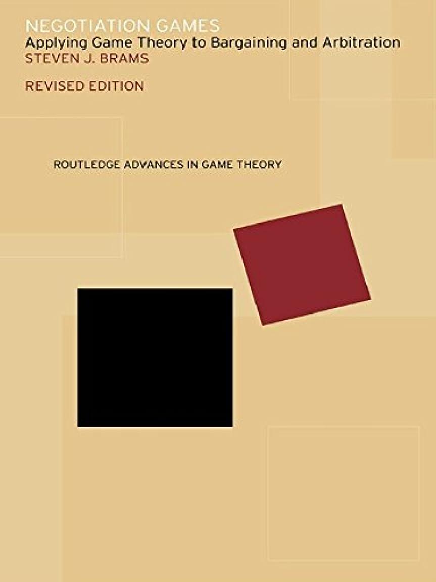 指紋ゆるいフレアNegotiation Games (Routledge Advances in Game Theory) (English Edition)