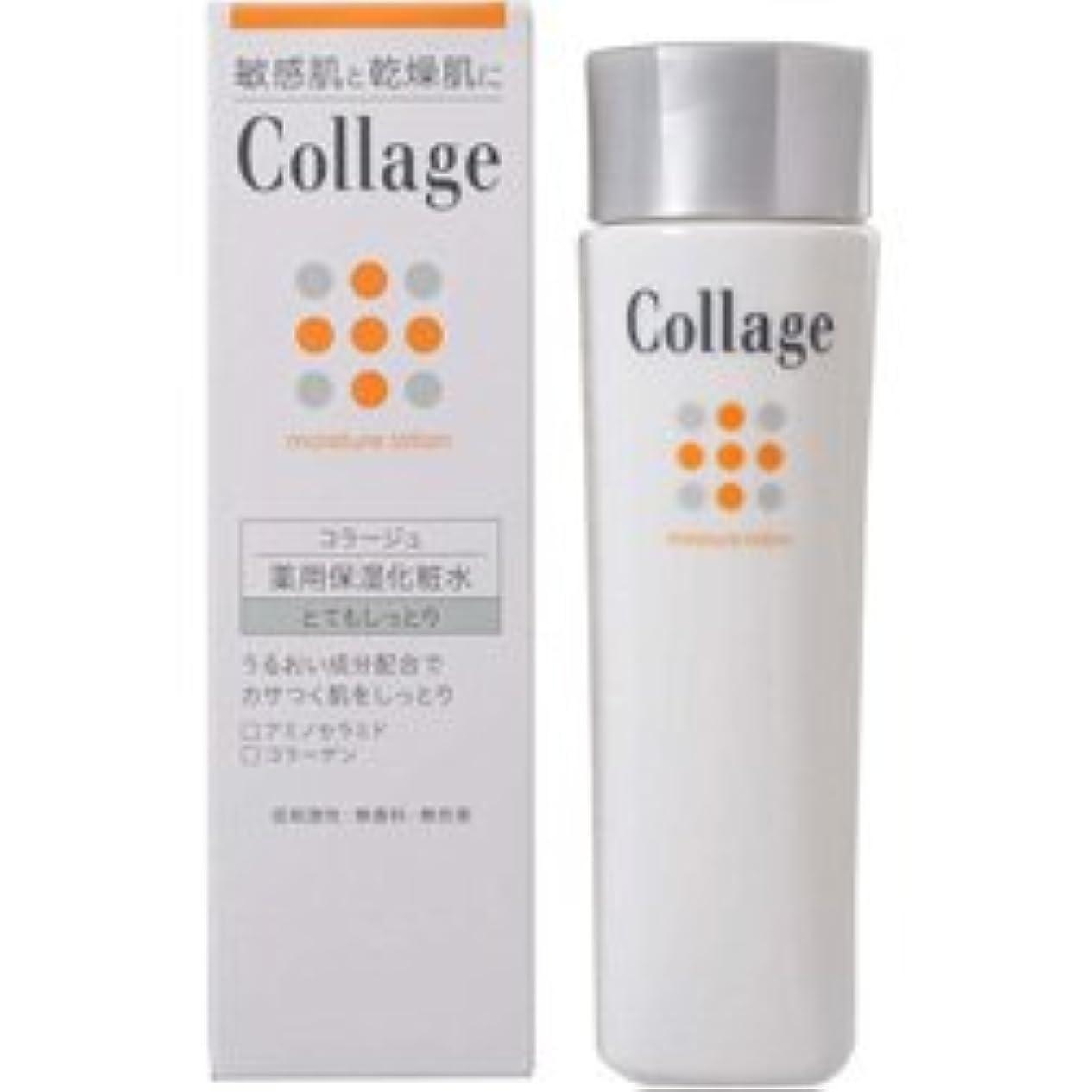 豊富な役割憤る【持田ヘルスケア】 コラージュ薬用保湿化粧水 とてもしっとり 120ml (医薬部外品) ×3個セット