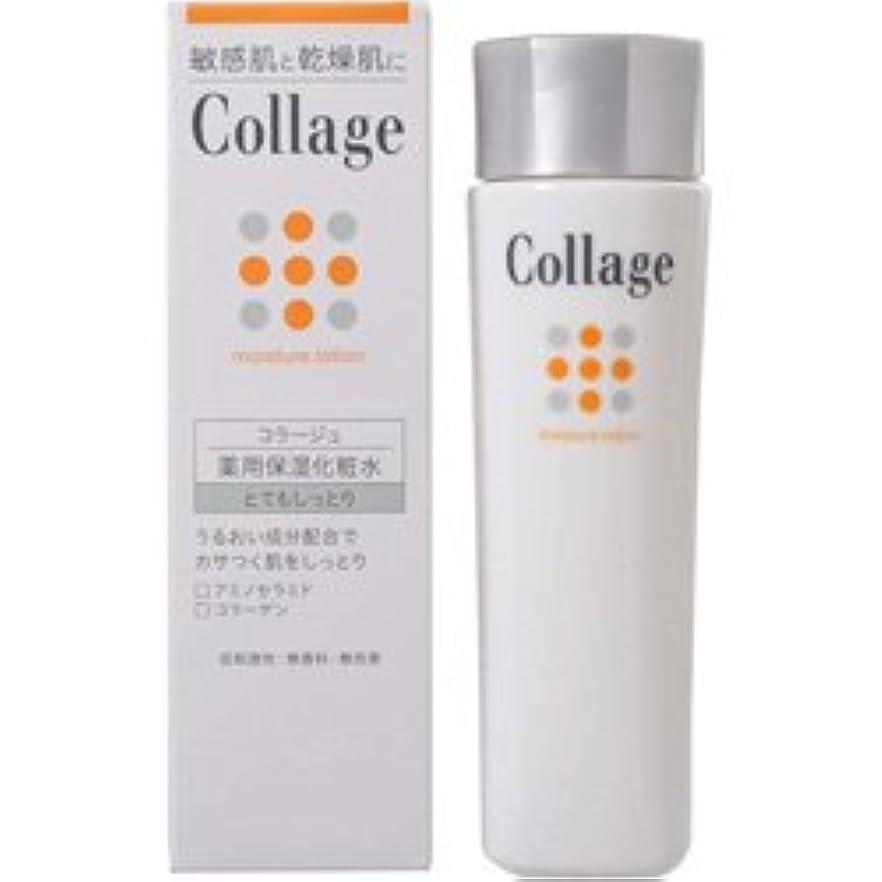 したがってサスペンションアクロバット【持田ヘルスケア】 コラージュ薬用保湿化粧水 とてもしっとり 120ml (医薬部外品) ×5個セット