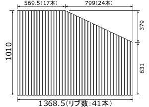 パナソニック 風呂フタ(長辺1368.5ミリ×短辺1010ミリ:R用:巻きフタ:台形:切り欠きなし) 【RL91041RC】