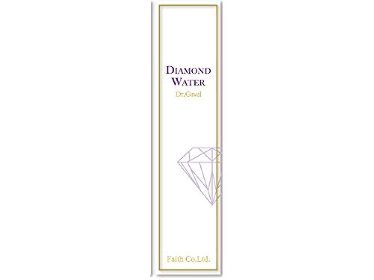 擬人サイト検索Dr.Gavel用 DIAMOND WATER (ダイヤモンドウォーター)150ml