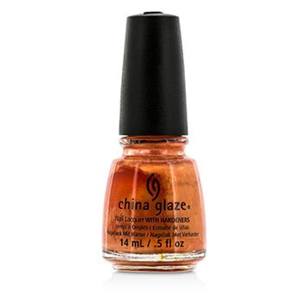 グローバル無能市民[China Glaze] Nail Lacquer - Thataway (093) 14ml/0.5oz