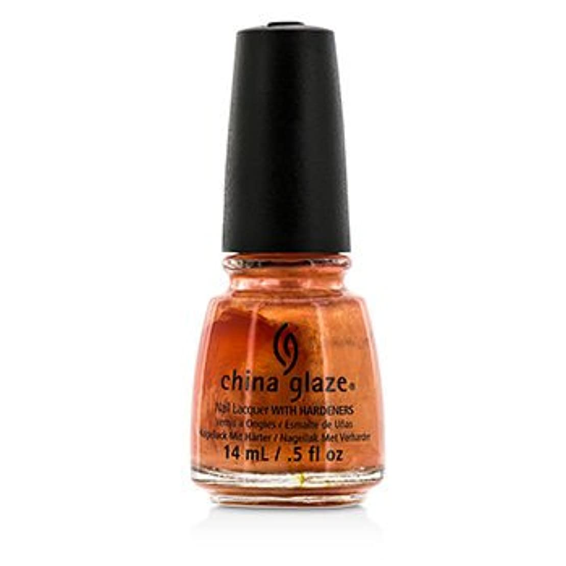 冷笑する首謀者セーター[China Glaze] Nail Lacquer - Thataway (093) 14ml/0.5oz