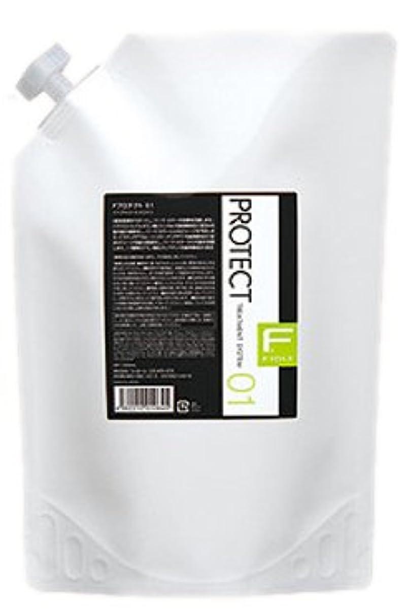 有益塩に付けるフィヨーレ Fプロテクト01 (プレ処理ローション) 1500mL 詰替え用