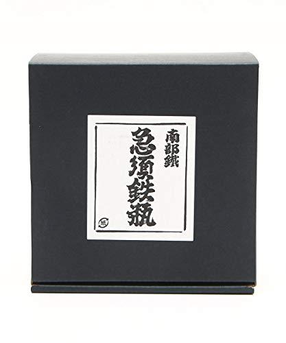 アフタヌーンティーリビング『南部鉄器/急須手まり』