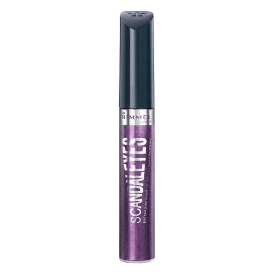 収束する痛い属性(3 Pack) RIMMEL LONDON Scandaleyes Shadow Paint - Manganese Purple (並行輸入品)