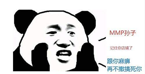 Yuanshenortey 50 Stück Einwegschutz Zur Vermeidung Von Staubverschmutzung Im Gesicht 3-lagige Schutzhülle Für Frauen, Männer, Einzeln Verpackt