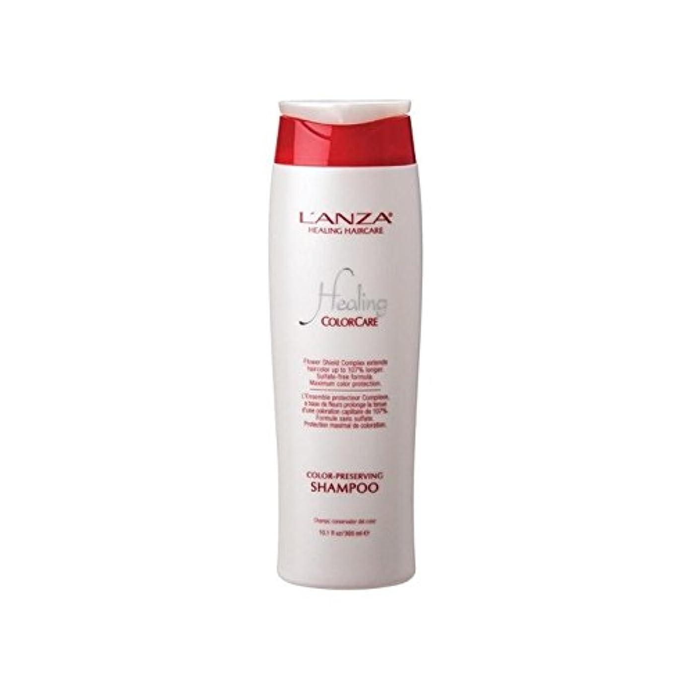 ピンチアトラスピルファーアンザ癒しカラーシャンプーを保存(300ミリリットル) x4 - L'Anza Healing Colorcare Colour Preserving Shampoo (300ml) (Pack of 4) [並行輸入品]