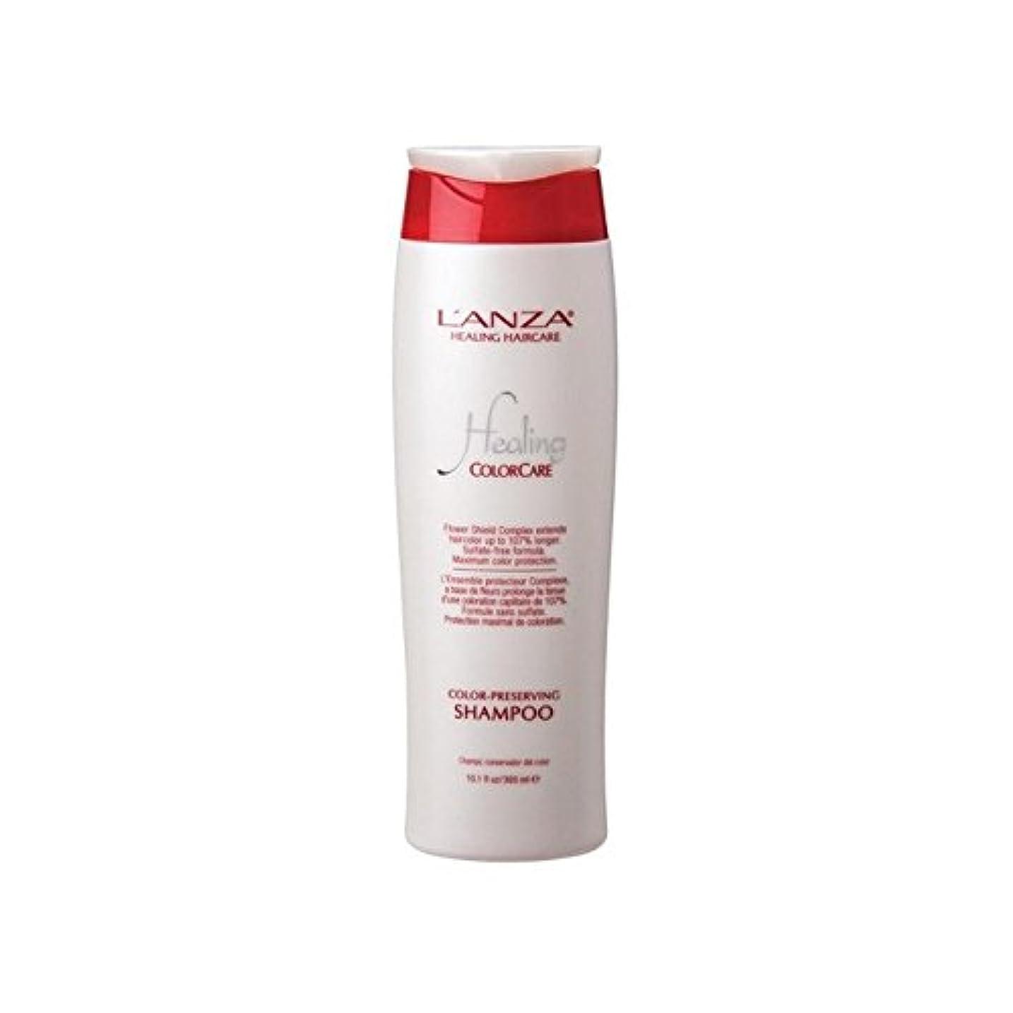 アンザ癒しカラーシャンプーを保存(300ミリリットル) x2 - L'Anza Healing Colorcare Colour Preserving Shampoo (300ml) (Pack of 2) [並行輸入品]