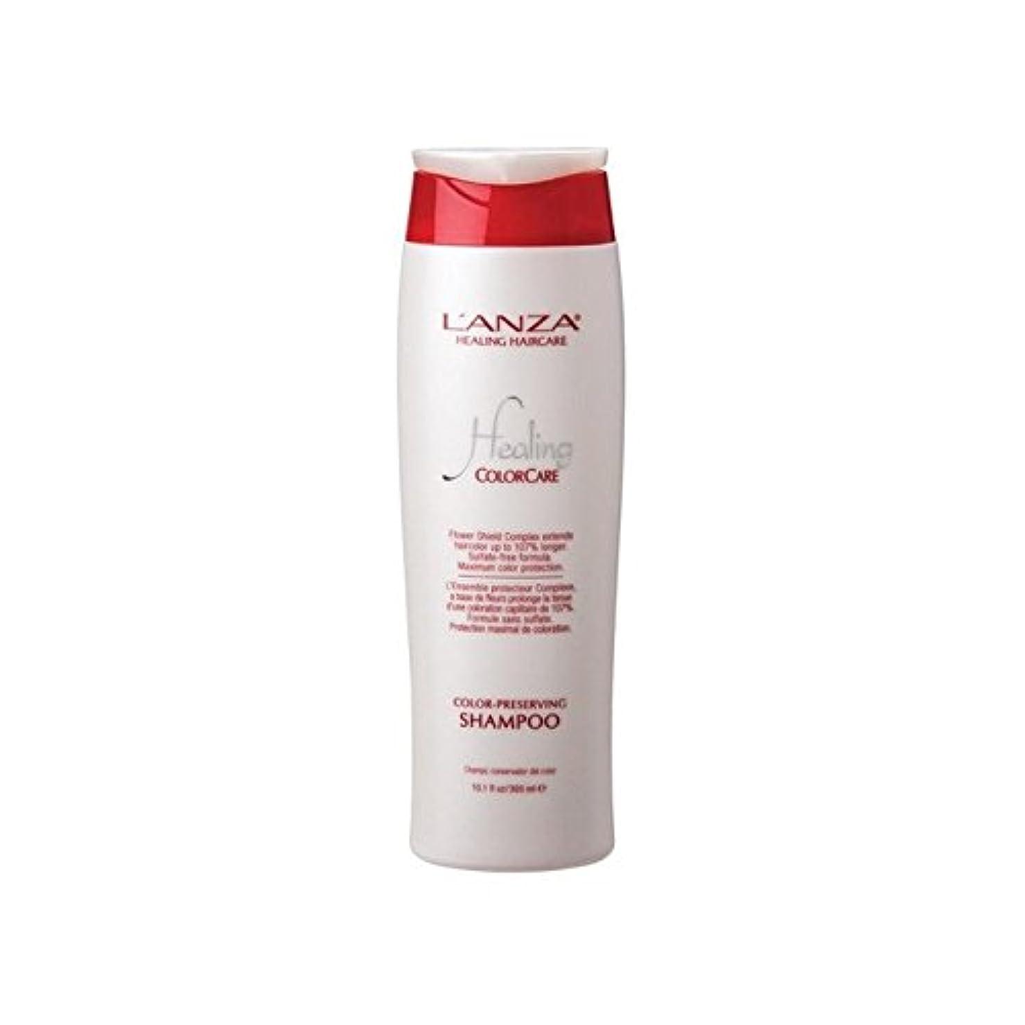 パーセント恵み無限大L'Anza Healing Colorcare Colour Preserving Shampoo (300ml) (Pack of 6) - アンザ癒しカラーシャンプーを保存(300ミリリットル) x6 [並行輸入品]