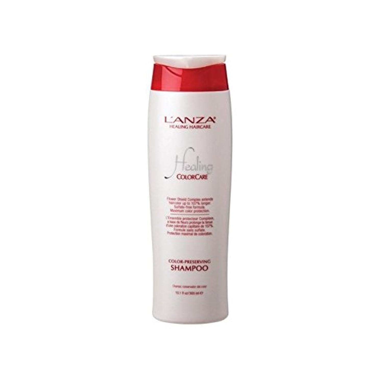 学部に同意する冗長L'Anza Healing Colorcare Colour Preserving Shampoo (300ml) - アンザ癒しカラーシャンプーを保存(300ミリリットル) [並行輸入品]