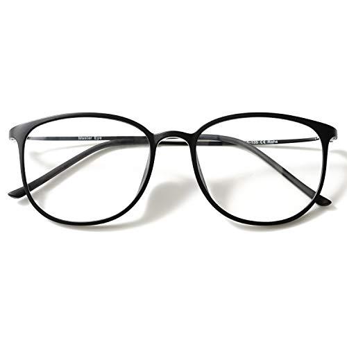 KOOSUFA Klassische Retro Brillengestelle Nerdbrille Herren Damen Dünne Brille Ohne Sehstärke Streberbrille Groß Pantobrille Ultra Licht TR90 Brillenfassung mit Etui (Matt schwarz)