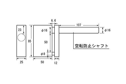 KITACO(キタコ)『ディスクロック(KDL-08)』
