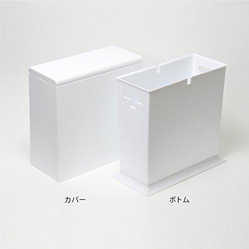 ideaco『チューブラーキッチンフラップ8.5L』