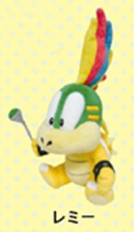 lo último Sanei Sanei Sanei súper Mario Plush Series Lemmy Koopa Remi Plush Doll, 8 by Sanei  Los mejores precios y los estilos más frescos.