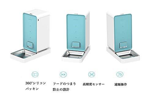 PETKIT自動給餌器猫中小型犬用タイマー式スマホ管理2WAY給電IOSAndroid対応日本語対応アプリ5.9L(ブルー)