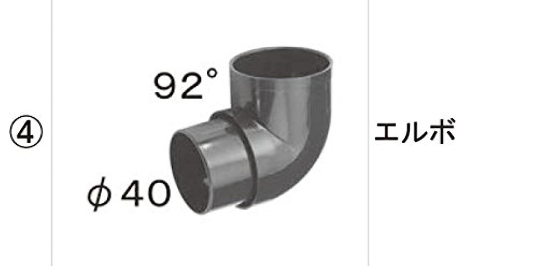 出身地飢饉見るLIXIL部品 TOEXブランド部品 カーポート カーポート雨樋セット:エルボ[UMV54070A] オータムブラウン[UMZ54070A]