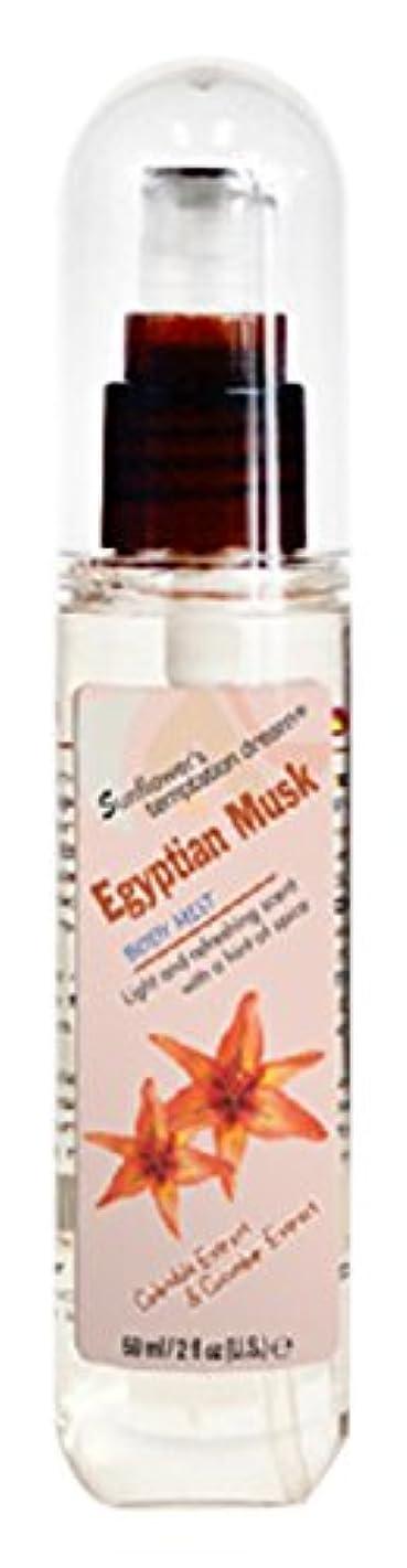 同時攻撃哀れなボディスプラッシュ誘惑-Egyptian Musk 2.1 oz。