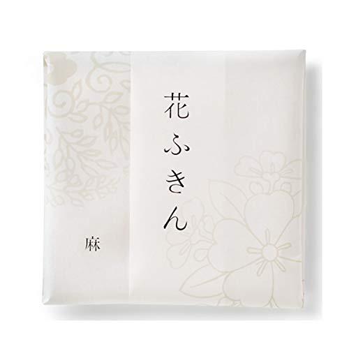 中川政七商店『遊 中川 花ふきん(麻)』