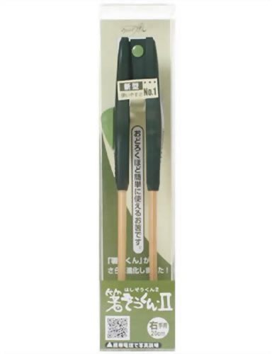 箸ぞうくんII (右手用/グリーン)