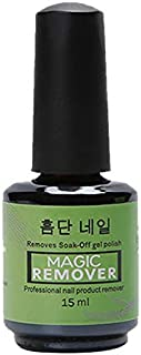 SODIAL Nail Polish Remover Professional Removes Soak-Off Gel Polish Remover Nail Polish Delete Acrylic Clean Degreaser for Nail Art Lacquer Easily Quickly No Hurt Your Nails - 15 Ml