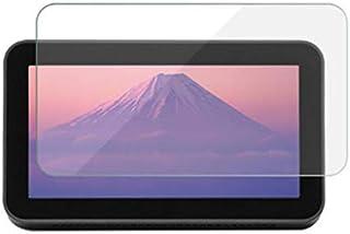 RuiMi Echo Show 5 ガラスフィルム Echo Show 5 液晶保護フィルム 強化ガラスフィルム 最新版 日本製素材旭硝子製 99% の透過性 2.5D ラウンドエッジ加工 極上のタッチ感 0.2mm超薄 硬度9H 耐指紋