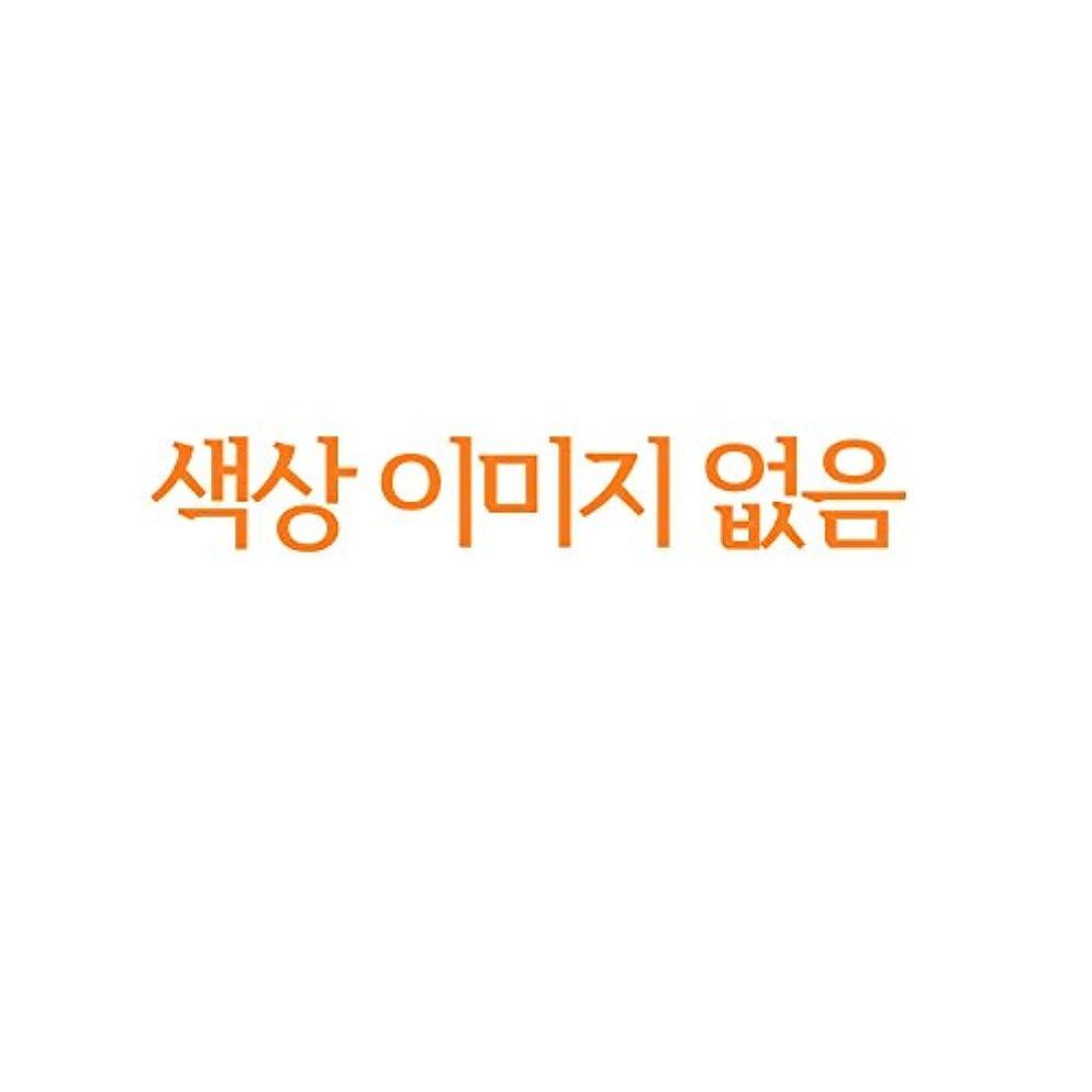 ハロウィン木材世代イソップ ボリューマイジングコンディショナー200ml [並行輸入品]