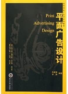 College Textbook Series Advertising: print ad design
