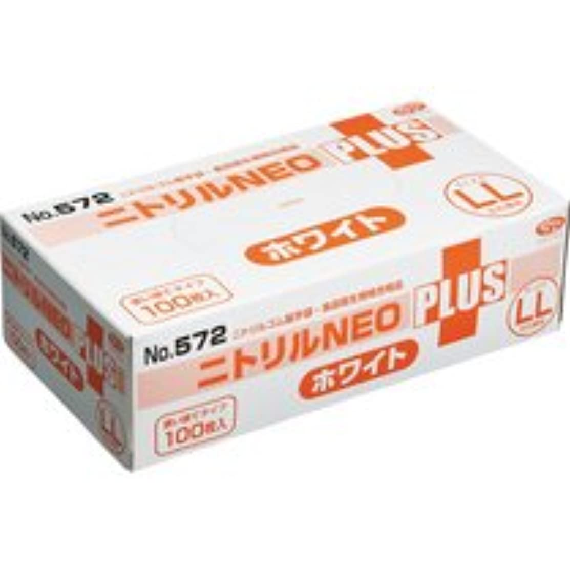 濃度忘れられないマイルドエブノ ニトリルNEOプラス パウダーイン ホワイト LL NO-572 1箱(100枚)