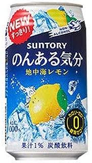 サントリー のんある気分 地中海レモン 350ml缶×24本入×(2ケース)