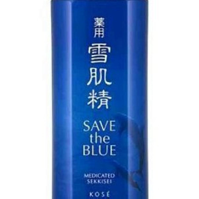 再発するガソリンポーズコーセー 薬用雪肌精 化粧水 ディスペンサー付限定ボトル 500ml アウトレット