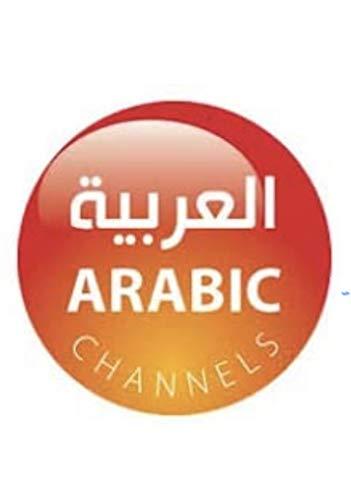 Arabic iptv Box Included All Arabic and International Channels ( 2 Years of Service) الجهاز العائلي للقنوات الفضائية و بدون دفعات شهرية