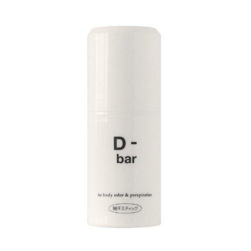 ケイセイ『D-bar(ディーバー)制汗スティック』
