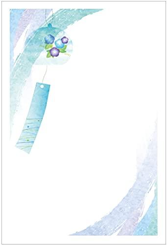 暑中見舞いはがき 残暑見舞いハガキ 絵柄のみ 10枚 切手付き官製葉書〈SH202-10〉風鈴